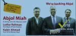 abjol miah leaflet1