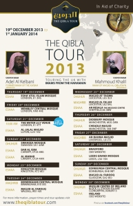 Adel-al-Kalbani-UK-tour