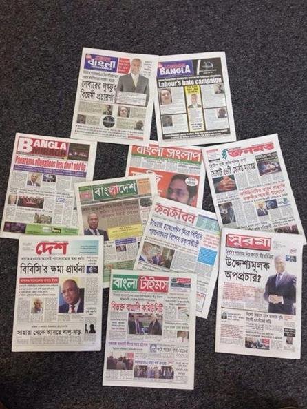 Bengali papers