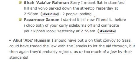 Abul Hussain Facebook 2010